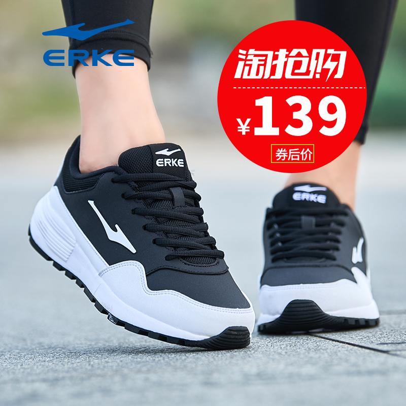 鸿星尔克女鞋2018新款运动鞋女皮面跑步鞋女学生旅游鞋休闲鞋跑鞋