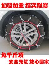 通用型雪地轮胎链条牛筋加厚应急suv汽车防滑链越野车小轿车面包