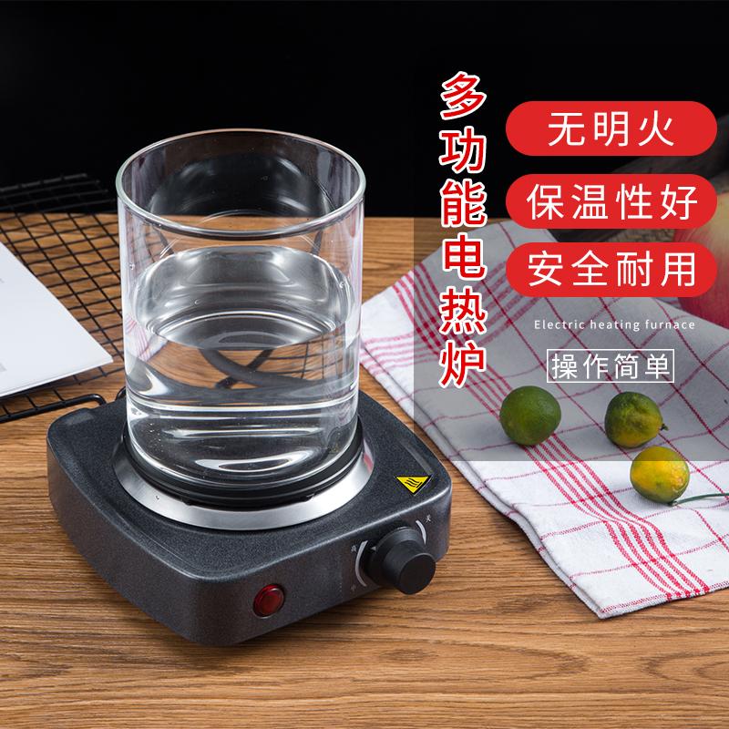 电陶炉迷你家用煮奶茶炉咖啡炉可调温加热电热炉自动恒温加热底炉