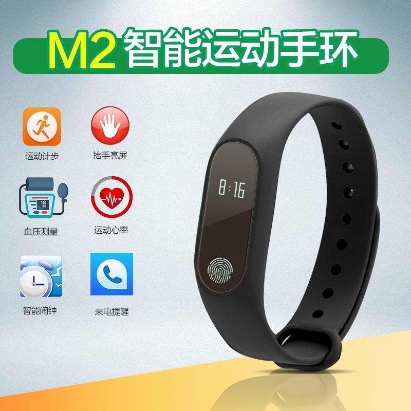 M2智能手环运动安卓IOS计步血压心率男女防水学生情侣多功能手表