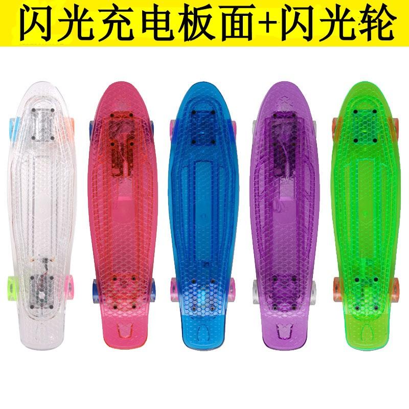 新款LED灯透明闪光滑板小鱼板儿童四轮夜光滑板车青少年代步滑板