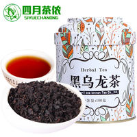 April tea 侬 black oolong tea oil cut black oolong tea flavor type 100g