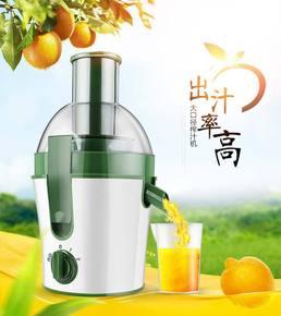 原汁机多功能榨汁机家用迷你电动料理机婴儿果汁机新品渣汁分离