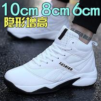 品牌男鞋运动鞋男春季学生单鞋男士皮面休闲防滑跑步鞋轻便旅游鞋