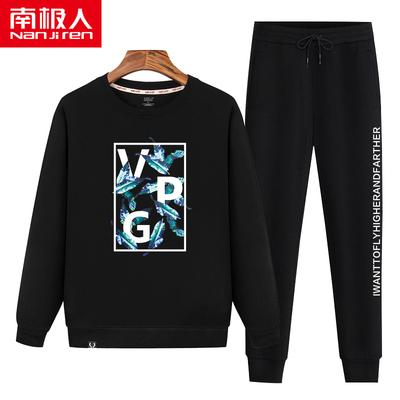 南极人男士卫衣套装2018新款韩版潮流圆领学生男生秋季两件套外套