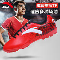 Anta soccer shoes men's shoes 2019 spring student youth broken nails lightweight artificial grass soccer training shoes