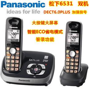 松下數字無繩電話機子母機 家用辦公無線電話單機座機來電顯示