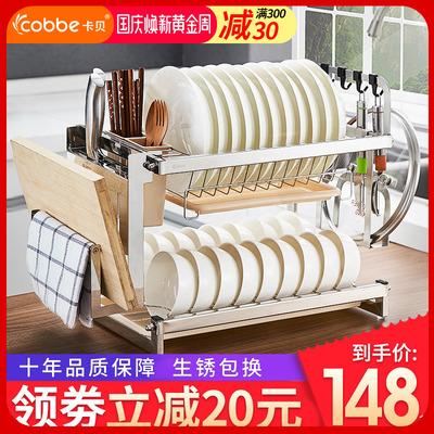 卡贝304不锈钢碗架沥水架碗筷收纳盒家用双层放碗碟盘厨房置物架