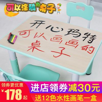 儿童桌椅套装幼儿园桌椅加厚写字桌吃饭画画桌子可升降宝宝学习桌