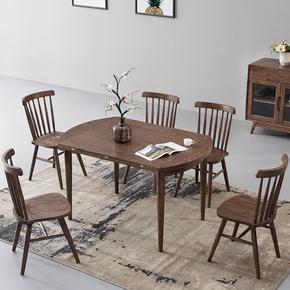 实木餐桌椅组合北欧白蜡木圆桌黑胡桃色饭桌餐厅家具1.3米