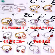 Freshwater pearl double-layer bracelet ring bracelet simple wild long adjustment chain fashion is on the new product to send ring female
