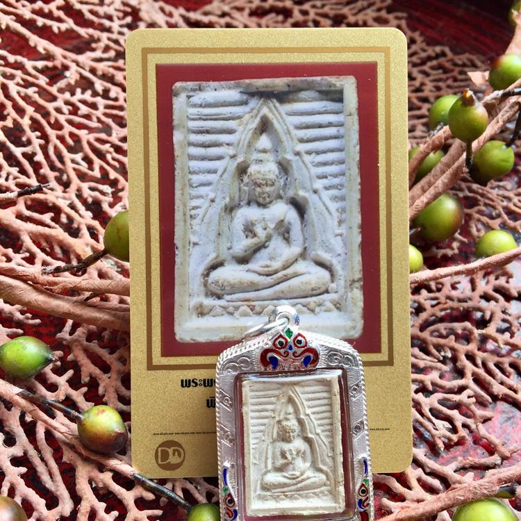 泰国佛牌正品2514龙婆术白榄佛四期佛祖像带壳带卡包邮贝叶泰佛