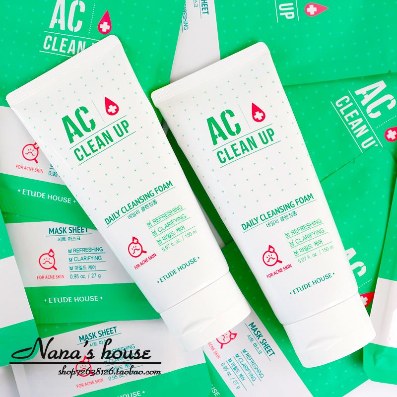 韩国正品爱丽小屋 AC控油去洁面乳洗面奶150ml新包装