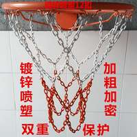 Metal Basketball Net Bold Anti-rust Nets Nets Nets Chains Nets Standard Basketball Nets Nets