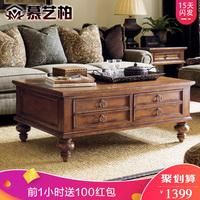 慕艺柏美式实木茶几电视柜组合小户型复古家具客厅简约茶桌YE2633