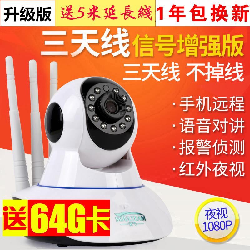 Сетевые устройства хранения данных Артикул 590393996569