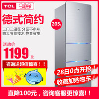 三门大冰箱
