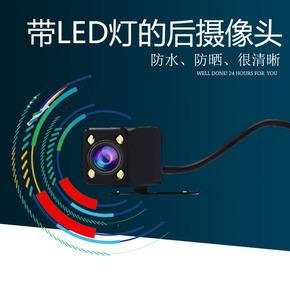 帶LED燈汽車后拉倒車影像高清廣角夜視防水 行車記錄儀后視攝像頭