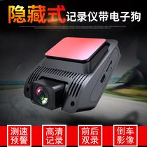 寸大屏后视镜导航双镜头行车记录仪带狗一体7声控z8