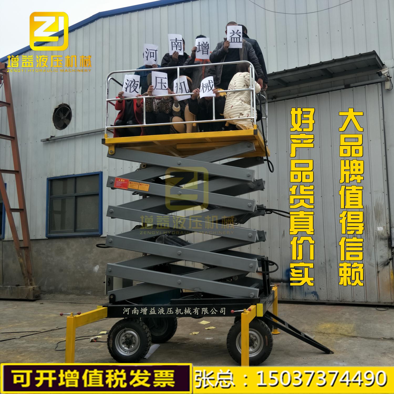 升降机电动