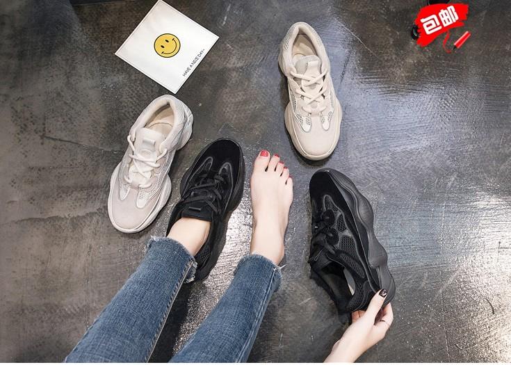 Одинаковая обувь для мамы и дочки Артикул 574153777994
