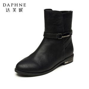 达芙妮女鞋秋冬低跟女靴子小皮靴 舒适短筒女靴平底马丁靴