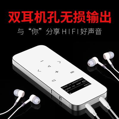 蓝慧E107 MP3播放器 触摸双耳机孔 无损迷你 随身听学生 有屏评测