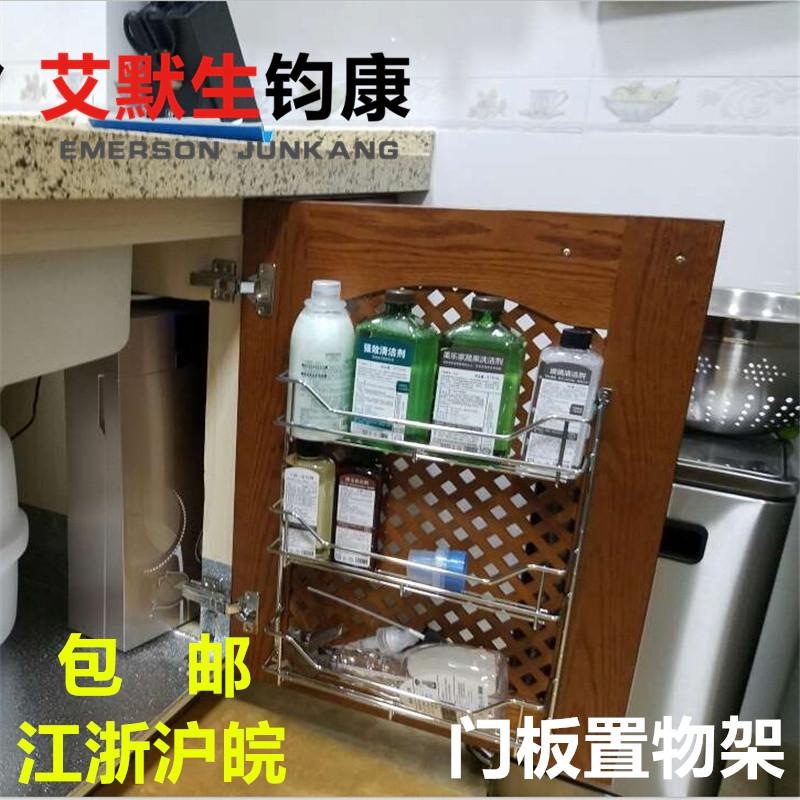 厨房柜门置物架