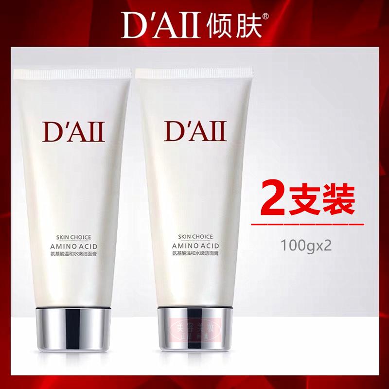 Средства для очищения кожи Артикул 595412534742