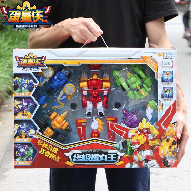 蛋蛋小子之蛋星侠变形磁力爆丸机甲金刚五合体全套机器人男孩玩具
