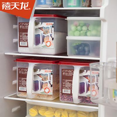 禧天龙五谷杂粮收纳盒塑料豆子储物罐密封厨房粮食豆类冰箱整理盒
