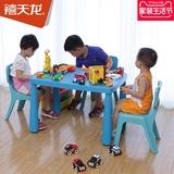 禧天龙塑料儿童桌家用加厚宝宝学习桌幼儿园积木桌书桌玩具桌子