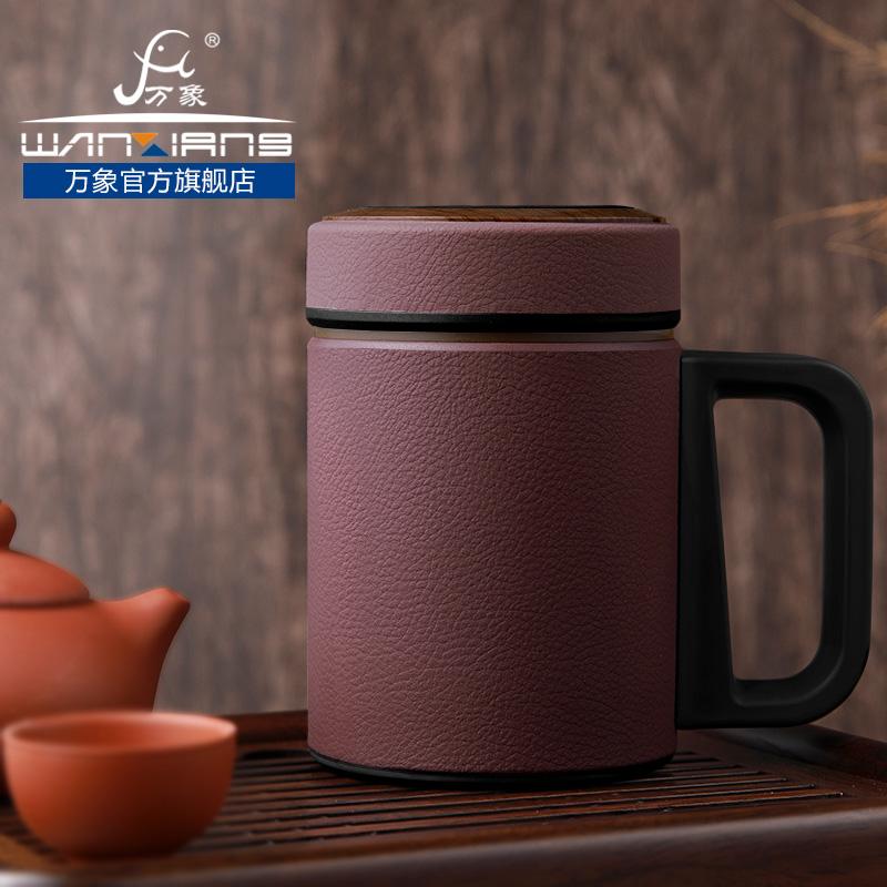 万象紫砂茶杯