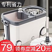 洁仕宝拖把旋转双驱动拖把桶家用自动免手洗拖地桶干湿两用拖布桶图片