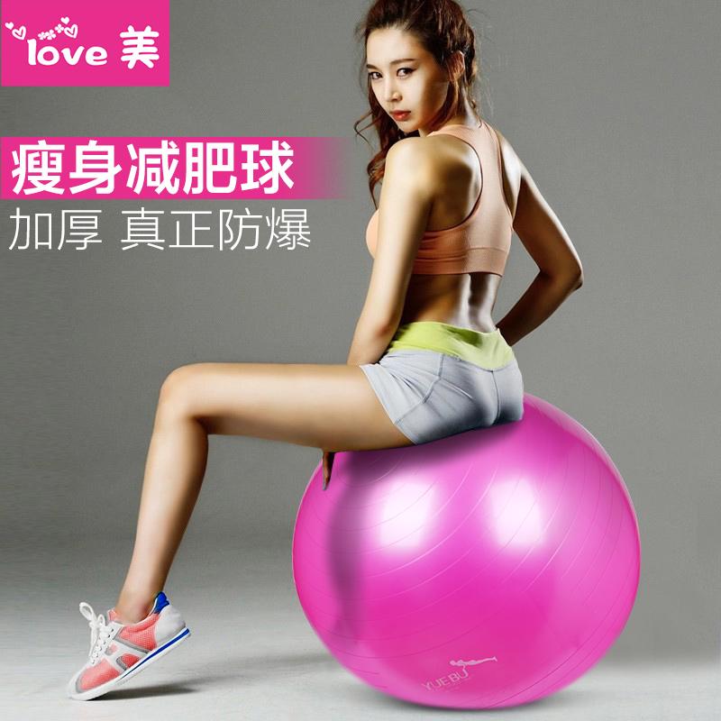 郑多燕健身球瑜珈球