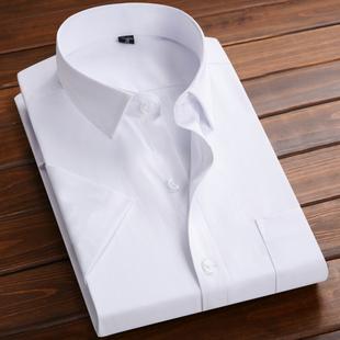 春季白长袖 衬衫 职业衬衣寸宽松韩版 黑色打底衫 男士 商务上班工作服