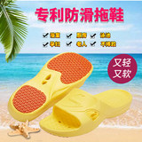 SENSFOOT Rich Anti-Slip Slippers Pregnant Women's Bathroom Bath Home Slip leak slippers men and women