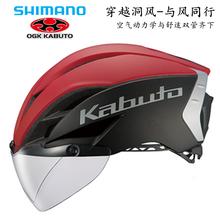 盒装行货OGK头盔AERO-R1空气动力学公路自行车带风镜骑行破风头盔