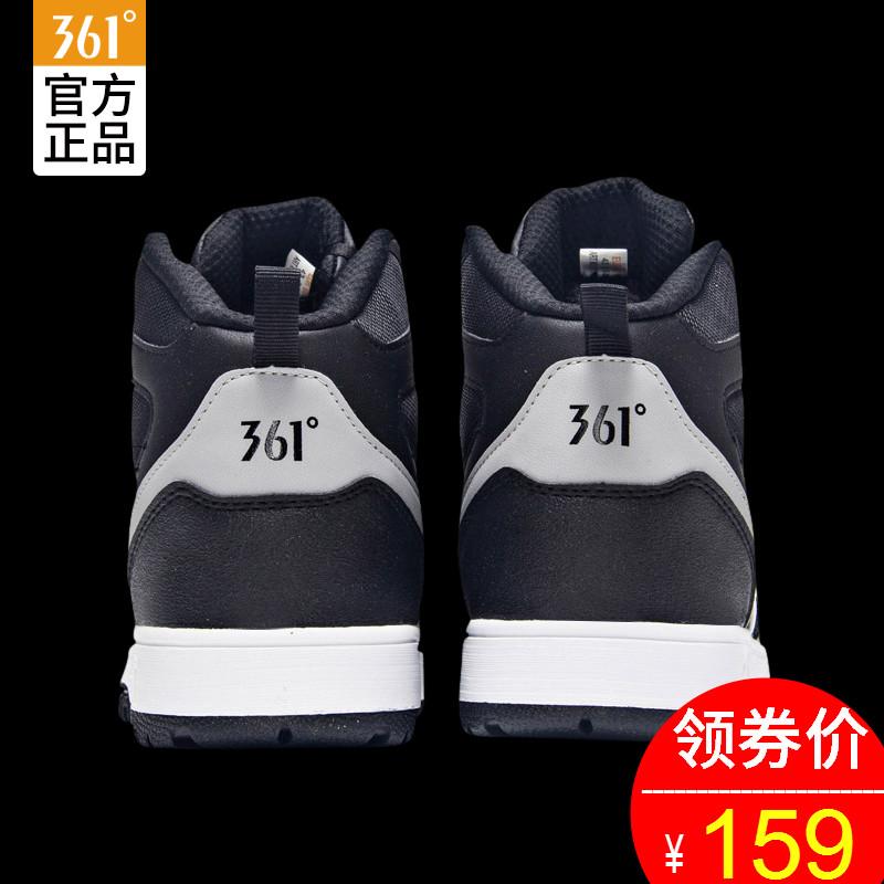 361板鞋男鞋2018冬季新款加绒高帮休闲鞋361度保暖皮面棉鞋运动鞋