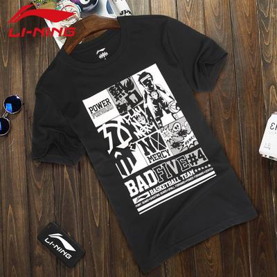 李宁短袖T恤badfive韦德篮球半袖上衣中国李宁大logo运动文化衫男