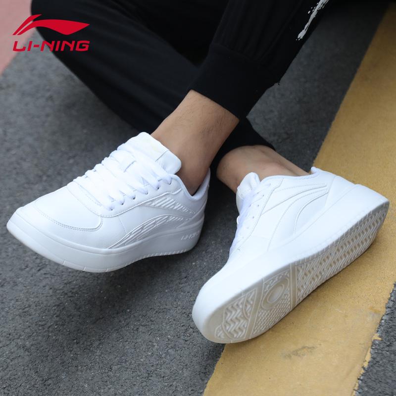 李宁男鞋休闲鞋2018新款百搭秋季阿甘鞋运动鞋复古骑士小白鞋板鞋