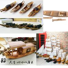 一帆风顺船摆件帆船乌篷船渔船模型装饰品摆设办公室木船捕鱼船