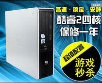 hp品牌品牌i3主机迷你二手台式电脑双四核办公家用游戏独显i5主机