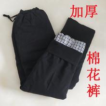 男士可拆洗棉花棉裤粗布纯棉唐装棉裤中老年人加厚保暖外穿棉裤