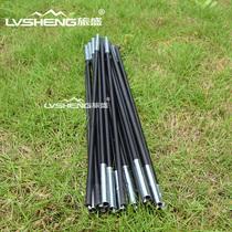 Mât de tente Sheng accessoires unique réparation tente tige double verre fibre rod 3-4 personne tente tige de soutien de brigade