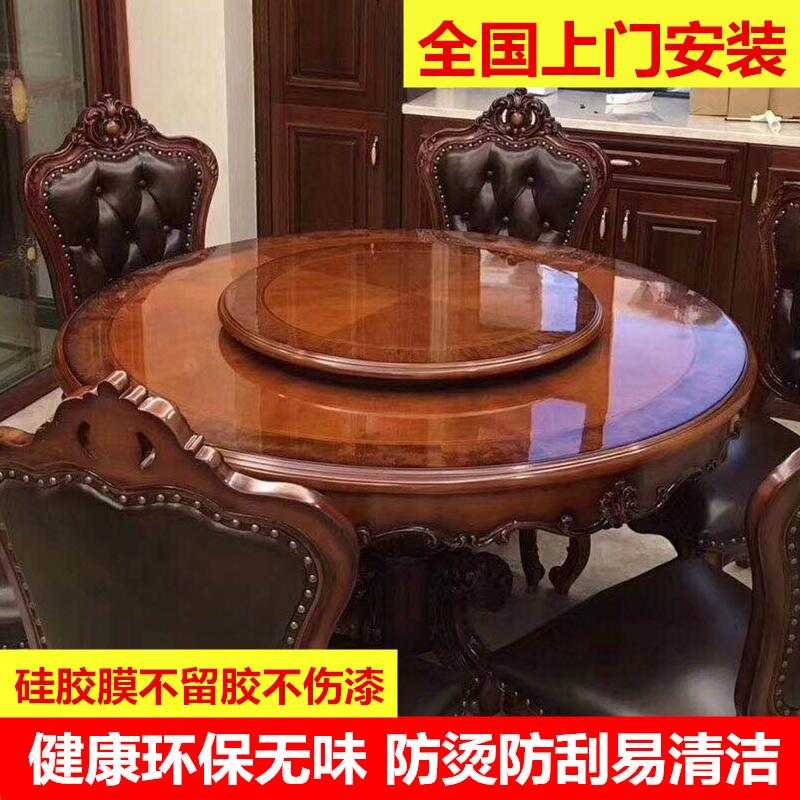 Офисная мебель Артикул 550165329590