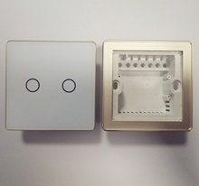 7孔接线孔 86智能家居产品套件 86型开关触摸外壳配铝合金边框
