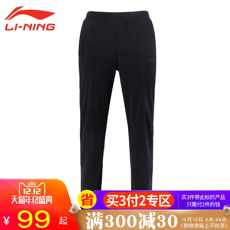 清仓 李宁服羽毛球服装 男式长裤 AKLKB61 厚款不加绒运动裤正品