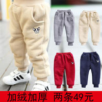 Girls autumn and winter pants boys plus velvet pants 1-2-3-4-5 years old child baby male baby thick warm pants