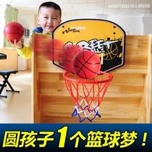 室内壁挂式篮球筐 大号37CM儿童篮球框 移动篮球架可折叠投标准球